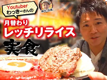 【YouTube】