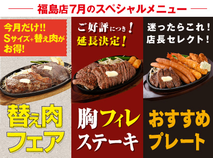 『旨肉弁当』