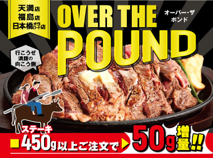 OVER THE POUND